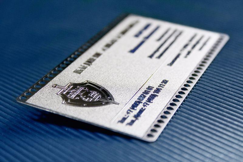 Металлическая визитка с логотипом