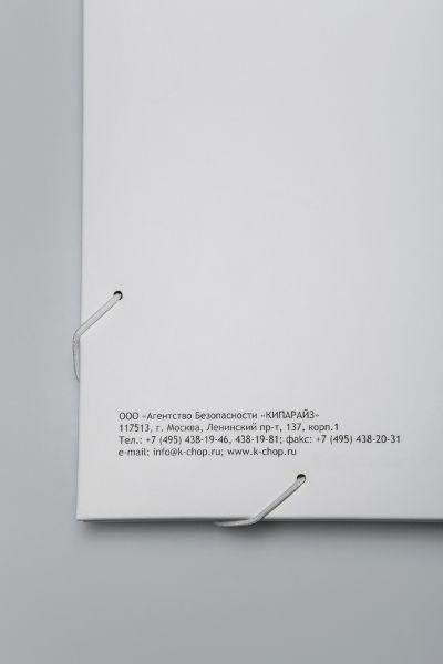 Фирменная папка с держателями на люверсах