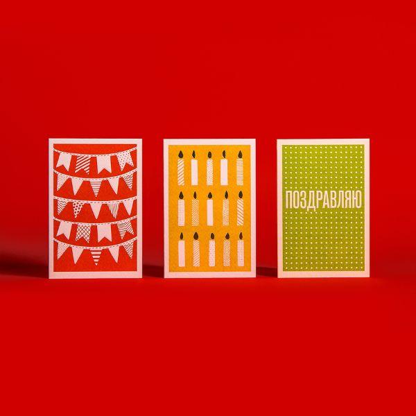 Создание поздравительных открыток под ваш праздник
