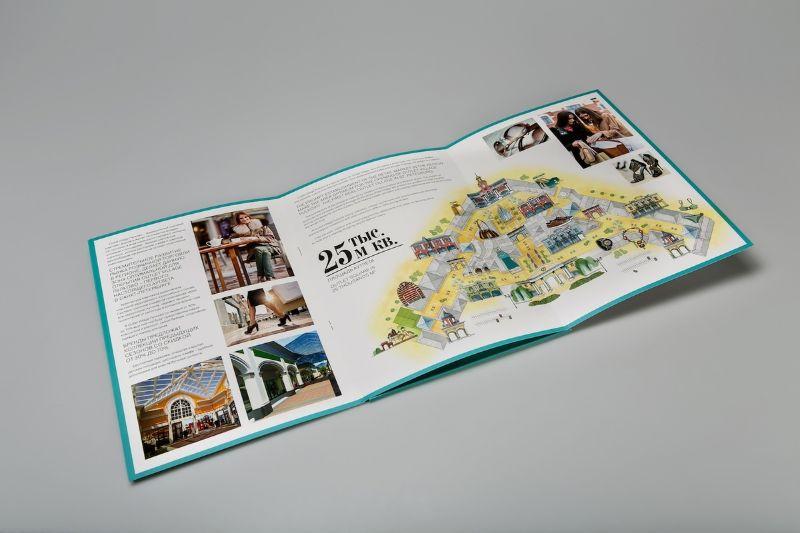 Презентационная папка-каталог