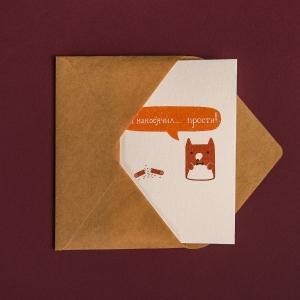 Печать открыток с ручным нанесением рисунка