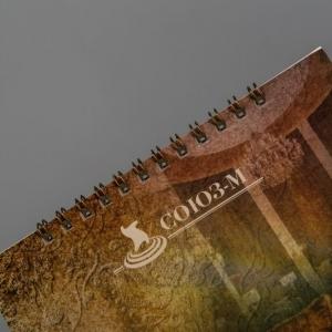 Настольный перекидной календарь книжной ориентации