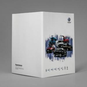 Корпоративная папка для автосалона