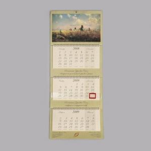 Квартальный календарь из дизайнерской бумаги с тиснением лен