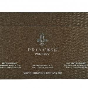 Корпоративный конверт с логотипом