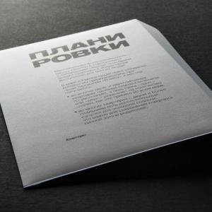 Разработка фирменных конвертов
