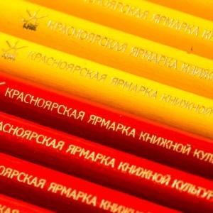 Тиснение золотой фольгой на карандашах