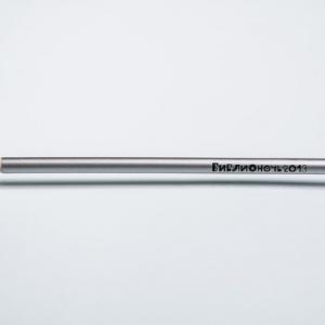 Серебристый простой карандаш