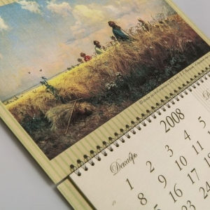 Настенный квартальный календарь на пружине