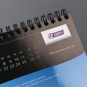 Настольный перекидной календарь из мелованной бумаги