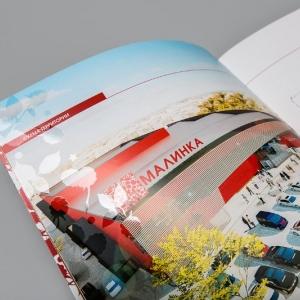 Рекламный каталог торгового центра