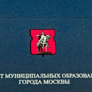 Конверт для поздравительной открытки