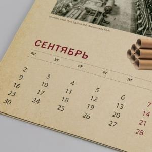 Индивидуальная календарная сетка перекидного настенного календаря