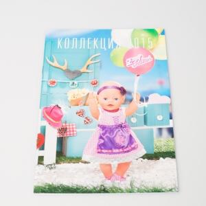 Рекламный каталог товаров для детей