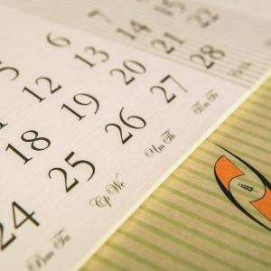 Квартальный календарь с крупной сеткой