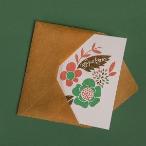Поздравительные открытки для коллег на праздник