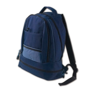 Стильный рюкзак на два плеча