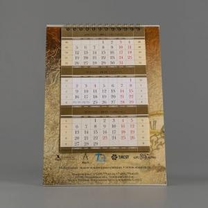 Перекидной настольный календарь на металлической пружине