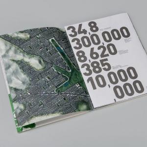 Рекламно-презентационный каталог на скобах