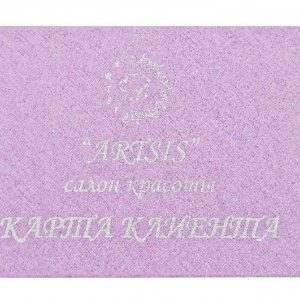 Подарочный конверт для салона красоты
