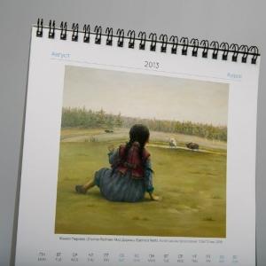 Календарь с креплением на пружине
