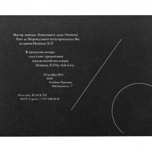 Корпоративное приглашение, шелкография