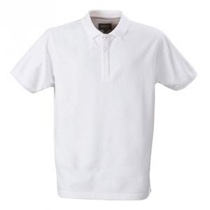 Белая рубашка поло мужская