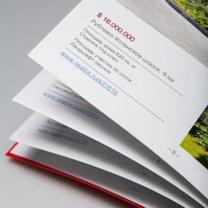 Рекламный каталог недвижимости