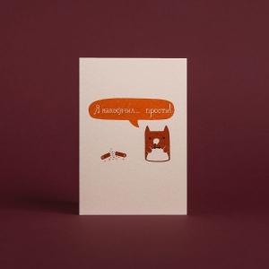 Поздравительные открытки на заказ