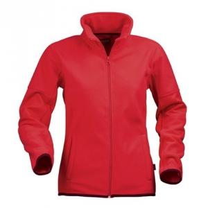 Флисовая куртка на молнии
