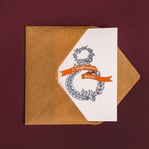 Красивые открытки в современной печати