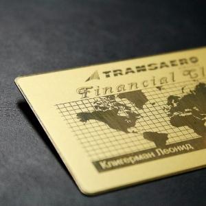 Металлическая визитка с рисунком