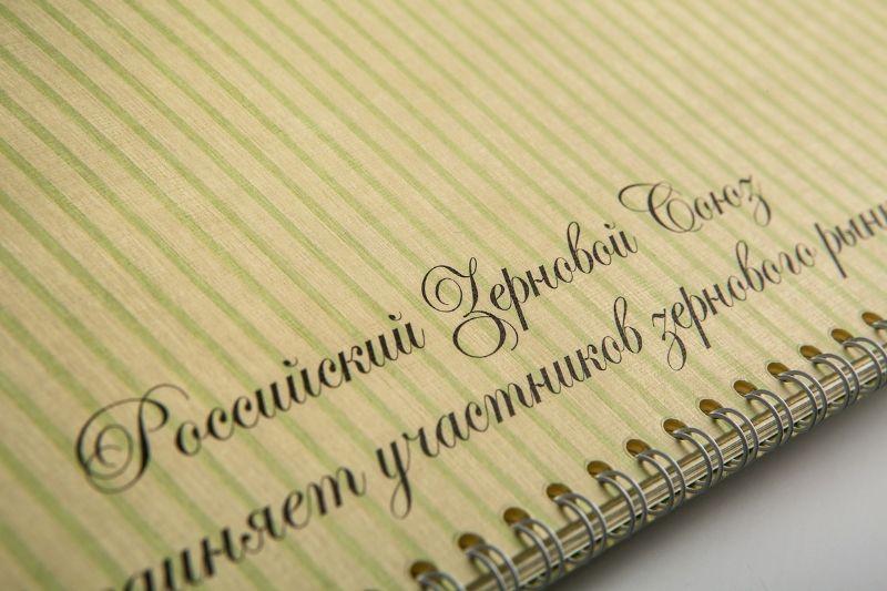 Большой квартальный календарь из дизайнерской бумаги