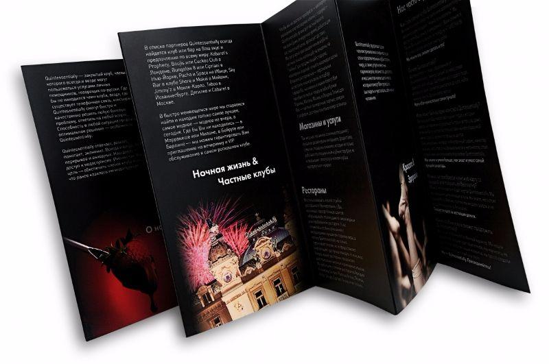 Information advertizing leaflet
