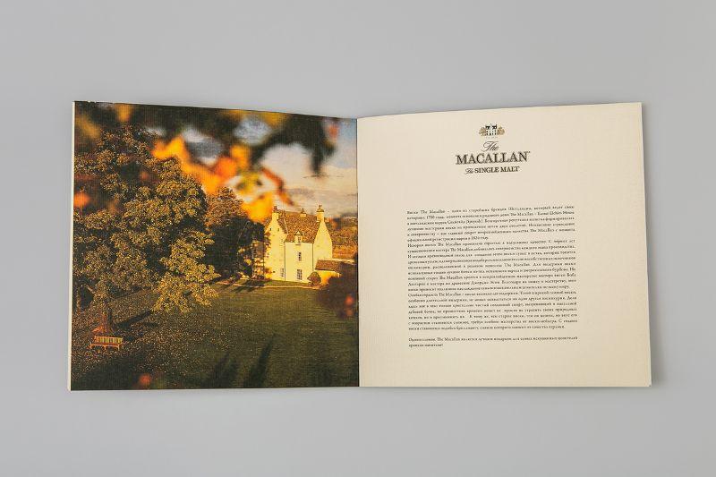 Презентационная брошюра коньячной компании