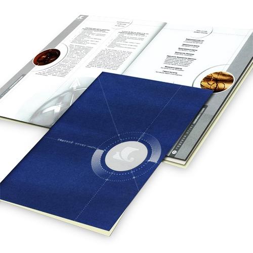 Дизайнерское оформление годовых отчетов