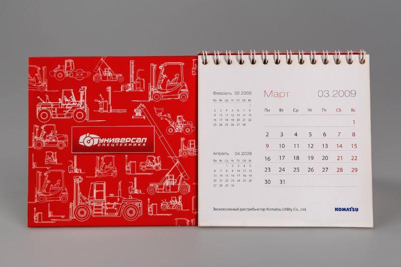 Перекидной календарь на стол