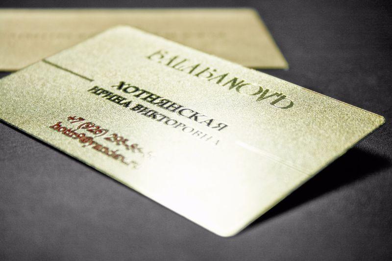 Металлическая визитка с позолотой