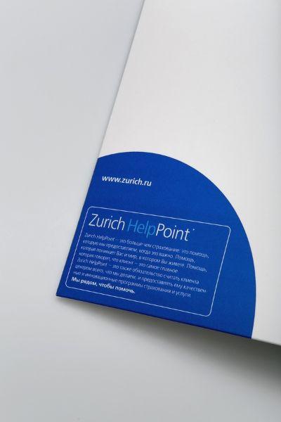Фирменная белая папка со слоганом компании