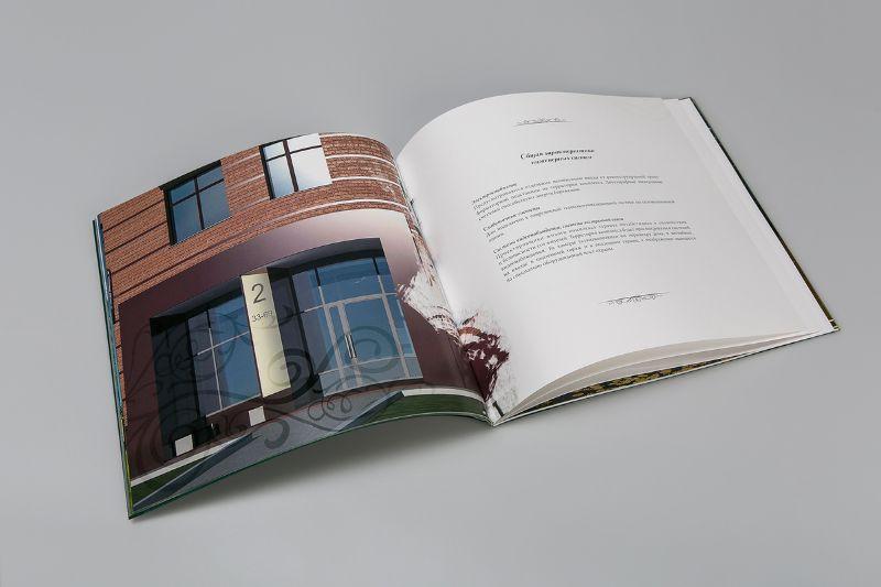 Бумажный рекламный каталог
