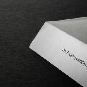 Лицевая сторона клапана фирменного конверта