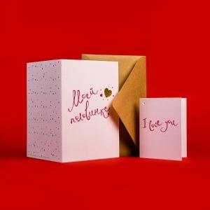 Поздравительные открытки в фирменном стиле