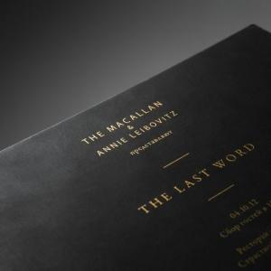 Приглашение с тиснением текста золотой фольгой