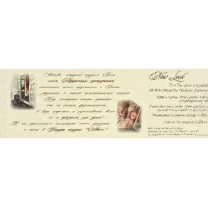 Сертификат из дизайнерской бумаги