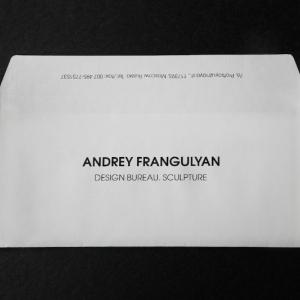 Конверт из дизайнерской бумаги цвета слоновой кости