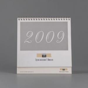 Настольный перекидной календарь с навивкой листов на пружину