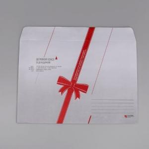 Фирменный конверт, полноцветная печать