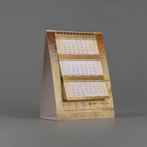 Перекидной настольный календарь форматом 180х240 мм