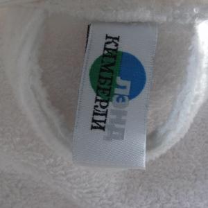 Этикетка с логотипом для полотенца