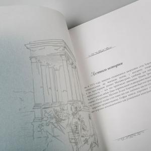 Разворот рекламного каталога коттеджного поселка